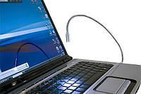Подсветка usb для ноутбука на 1 светодиод