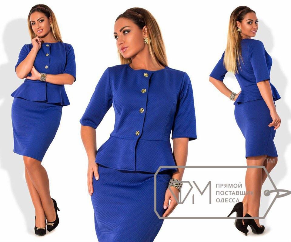 Стильная женская одежда от производителя