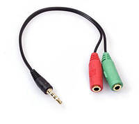 Стерео аудио Y-сплиттер 3.5 мм для наушников + микрофон