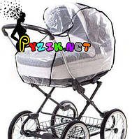 Дождевик для коляски универсальный (на резинках)