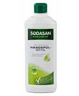 SODASAN Органическое жидкое средство-концентрат