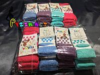Носочки для малыша нескользящие махровые упаковка(12 пар)