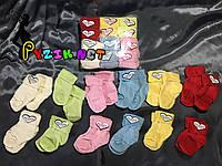 Носочки для малыша махровые  (Турция)