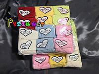 Носочки для малыша махровые (Турция)  упаковка (12 пар)