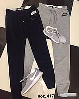 Женские теплые штаны 417 Ник