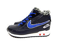 Зимние подростковые кроссовки Nike синего цвета