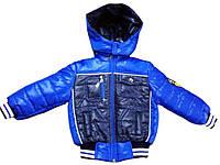 Детские демисезонные куртки для мальчиков р.92-122, цвет электрик с синим на флисе с манжетами