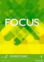 Focus 1 Student Book (підручник)