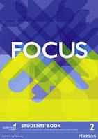 Focus 2 Student Book (підручник)