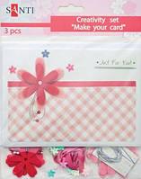 Набор для творчества Сделай открытку Цветочек красный 3 шт 17х12 см,Santi, 951948