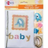 Набор для творчества Сделай открытку Детская со слоненком 3 шт 17х12 см,Santi, 951955