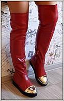 Ботфорты женские демисезонные красные