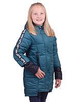 Детская куртка с комбинированными вставками демисезонная Люксик на синтепоне