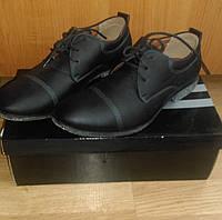 Мужская обувь. Туфли мужские Алекс