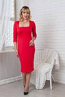 Яркое нарядное женское платье приталенного силуэта