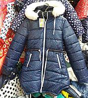 Стильная куртка парка для девочки