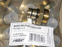 Быстроразъемное соединение P5 / M 22x1.5 (RIDER) (производство Rider ), код запчасти: RD 99.02.55