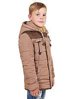 Детская демисезонная куртка для мальчика на синтепоне с довязом коричневая