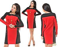 Короткое трикотажное платье комбинированное из двух цветов