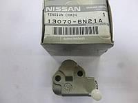 Натяжитель цепи грм (производство NISSAN ), код запчасти: 130706N21A