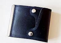 Зажим для денег 3704 купить кожаный зажим для денег. Пошив на заказ