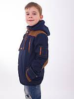 Осенняя куртка для мальчика утепленная синтепоном Люксик (демисезонная) синяя с коричневым