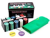 Игровой настольный набор Покер 200 фишек