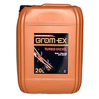 Масло моторное Grom Ex 15W40 Turbo Diesel 20 литров