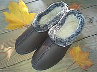 Тапочки Зимние теплые 38-41 размер