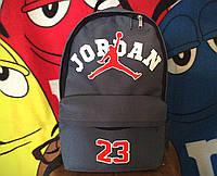Городской рюкзак Джордан