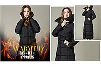 Пальто женское дутое Батал