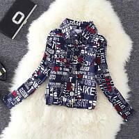 Короткий женский жакет пиджак с надписями синий