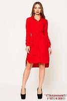 Красное молодёжное платье с поясом.