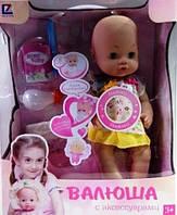 Кукла-пупс Беби Борн «Валюша», 30905, 8 функций