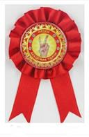 Орден награда подарок Академик удачи