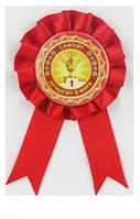 Орден награда подарок Самый лучший в мире
