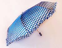 Зонт с рюшами Горошек антишторм синий