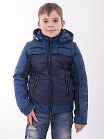 Детская куртка для мальчика 2 в 1 демисезонная с жилетом синяя