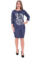 Платье женское размер 50-54 трикотаж Польша