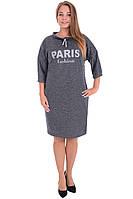 Платье женское теплое размер 54,56,58,60 трикотаж