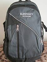 Туристический рюкзак Elenfancy 263 серый