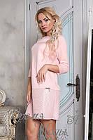Нежно-розовое очаровательное платье. р. от 42 до 50. 4 цвета