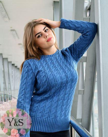 Свитер Женский С Косами Купить