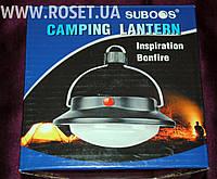Светодиодная Туристическая   Лампа для Кемпинга (Camping Latern SUBOOS)
