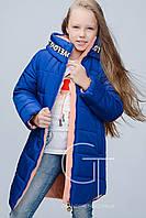 Зимнее детское пальто  X-Woyz! DT-8247