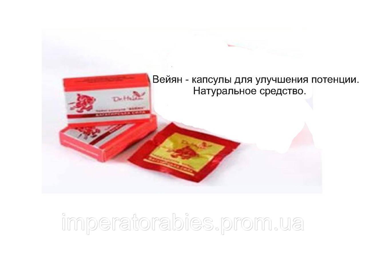 Купить в украине препарат для потенции