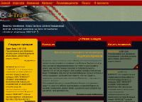 CO Pocket PC Sync (CSoftLab)