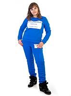 Спортивный костюм тёплый трёхнитка с начесом РАЗМЕР: 50 52 54 56 58