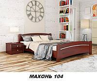 Кровать Венеция двуспальная Бук Щит 104 (Эстелла-ТМ)