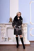 Зимнее женское пальто до колен пальтовая ткань + шерсть принт ворот натуральный песец размеры С М Л